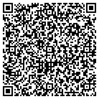 QR-код с контактной информацией организации ДИАМАР-СЕРВИС