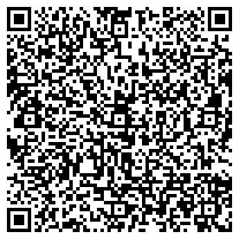 QR-код с контактной информацией организации ООО ДМД