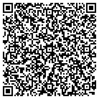 QR-код с контактной информацией организации МАРИТИМ КАЛИНИНГРАД