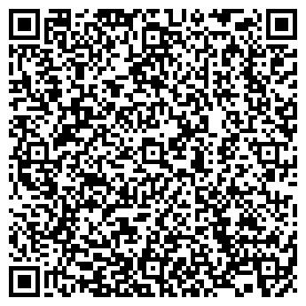 QR-код с контактной информацией организации МАРСАТ-ЗАПАД РЦ, ООО