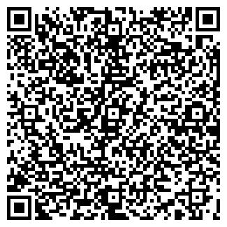 QR-код с контактной информацией организации ПТЕРИЯ