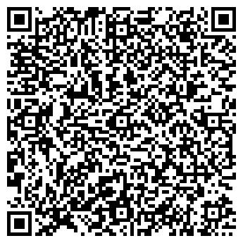 QR-код с контактной информацией организации РЕМРЫБФЛОТ