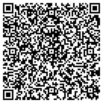 QR-код с контактной информацией организации РУСБАЛТКОР