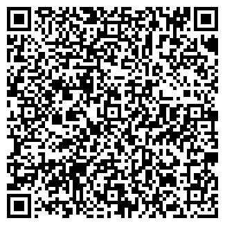 QR-код с контактной информацией организации СЕАТА