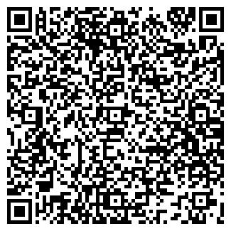 QR-код с контактной информацией организации СИТАНГ