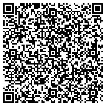 QR-код с контактной информацией организации ТЕХНИЧЕСКАЯ СЛУЖБА