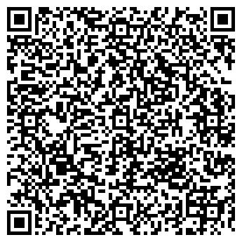 QR-код с контактной информацией организации ТРАЛФЛОТ-РЕМОНТ