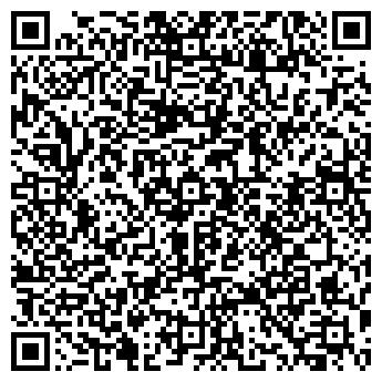 QR-код с контактной информацией организации АВАНГАРД АВТО