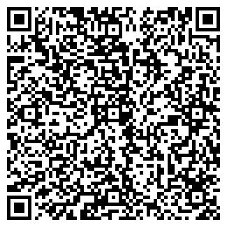 QR-код с контактной информацией организации ИНФАСТ ОЙЛ