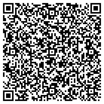 QR-код с контактной информацией организации НЕФТЕПРОДУКТЫ № 3