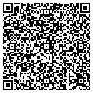 QR-код с контактной информацией организации НЮРАВИД
