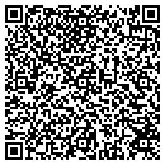 QR-код с контактной информацией организации САМАРОВА