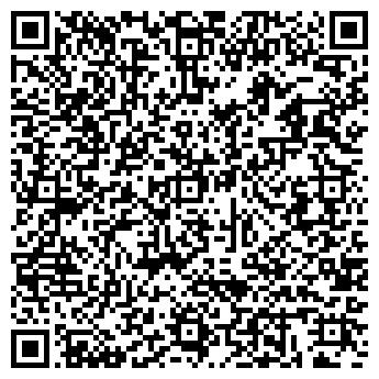 QR-код с контактной информацией организации СТИМУЛ-КАЛИНИНГРАД