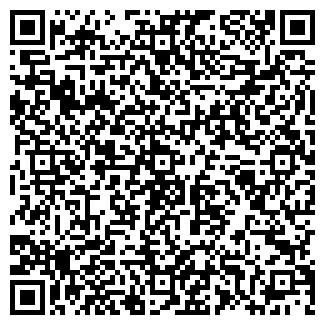QR-код с контактной информацией организации АРЕКС