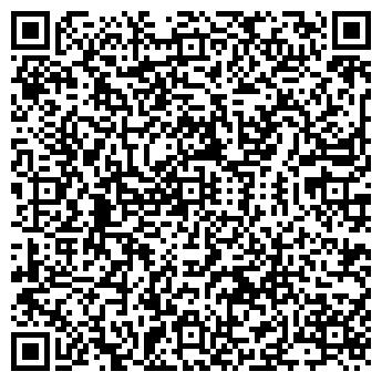 QR-код с контактной информацией организации ВАРЗУГМЕДА