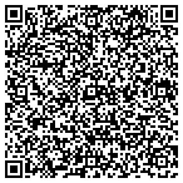 QR-код с контактной информацией организации КАЛИНИНГРАДСКАЯ МЕДИЦИНСКАЯ ТЕХНИЧЕСКАЯ КОМПАНИЯ