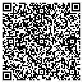 QR-код с контактной информацией организации КОЖГАЛАНТЕРЕЙЩИК,, ТОО