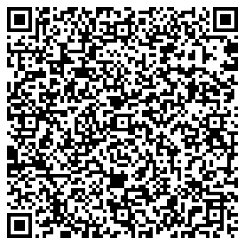 QR-код с контактной информацией организации МЕДИСАНАВЕСТ