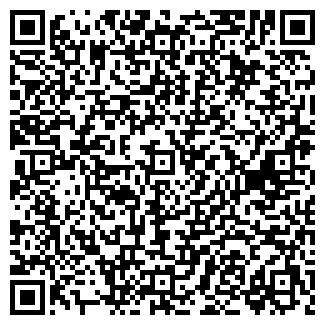 QR-код с контактной информацией организации МЕДЭКСПОРТ-КАЛИНИНГРАД