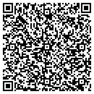 QR-код с контактной информацией организации О. В. И.