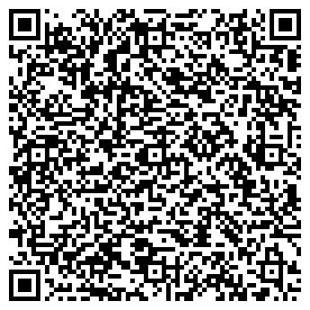 QR-код с контактной информацией организации ТЕТРАБАЛТ