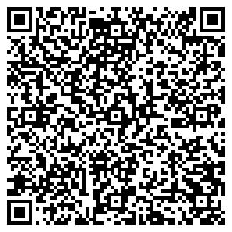 QR-код с контактной информацией организации УЛЬТРАТЕХ
