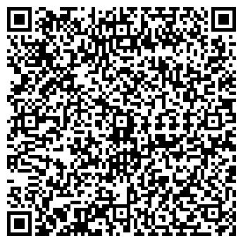 QR-код с контактной информацией организации РАЙПО ХОТИМСКОЕ