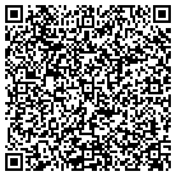 QR-код с контактной информацией организации АРТАУЭР (ARTOWER)
