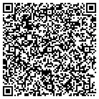 QR-код с контактной информацией организации ООО ВАТ-ИНВЕСТ