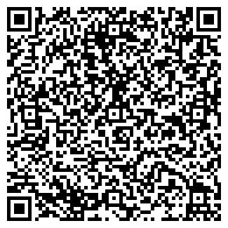 QR-код с контактной информацией организации АВМ