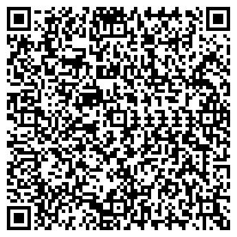 QR-код с контактной информацией организации АЛАГОН