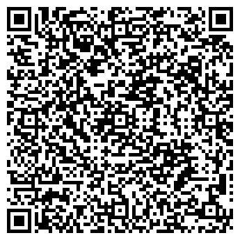 QR-код с контактной информацией организации БАЛТИНКОР СП