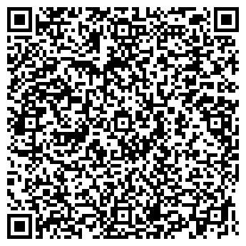 QR-код с контактной информацией организации ВЕСТЕР-ИНФО, ООО