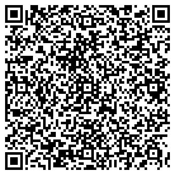 QR-код с контактной информацией организации КОНТИНЕЛ СП, ООО