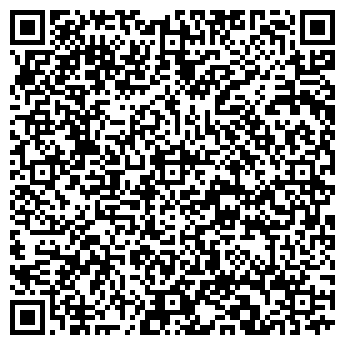 QR-код с контактной информацией организации ОФИС ЭКСПРЕСС