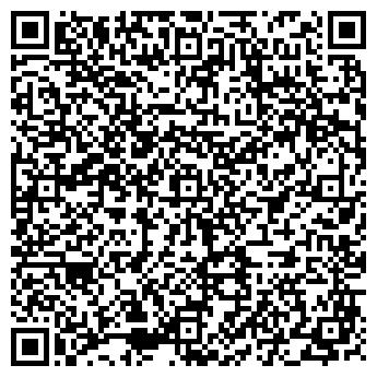 QR-код с контактной информацией организации ОФИС-ЭКСПРЕСС СЕРВИС, ООО