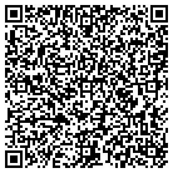QR-код с контактной информацией организации ХАЙТЕК ЭЛЕКТРОНИКС