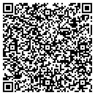 QR-код с контактной информацией организации ХАРДВЭЙ
