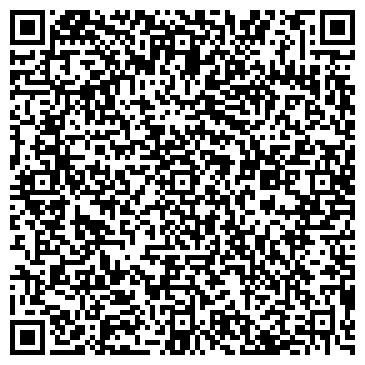 QR-код с контактной информацией организации ХОЛМРОК КОМПЬЮТЕРНАЯ КОМПАНИЯ