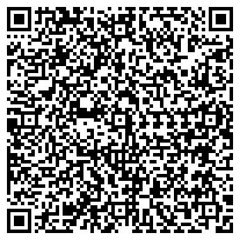 QR-код с контактной информацией организации MAXIMUS