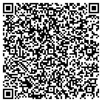 QR-код с контактной информацией организации ФТС-ЭНЕРГИЯ, ООО