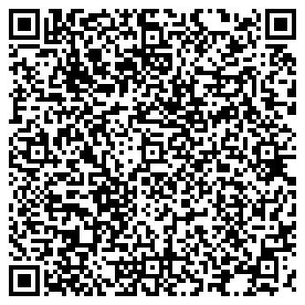 QR-код с контактной информацией организации БАЛТТЕХСВЕТ