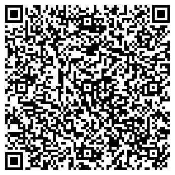 QR-код с контактной информацией организации ПРОСТО