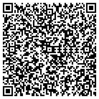 QR-код с контактной информацией организации ЛАЙТ CITY