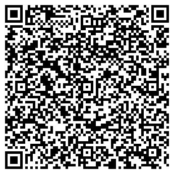 QR-код с контактной информацией организации ЛИТКАБЕЛЬТОРГ, ООО