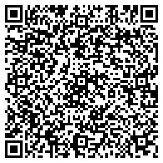 QR-код с контактной информацией организации ИГЛС
