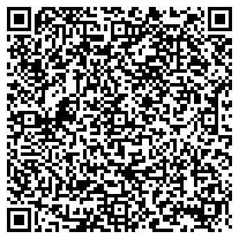 QR-код с контактной информацией организации БИЛЬЯРДНЫЙ МАГАЗИН