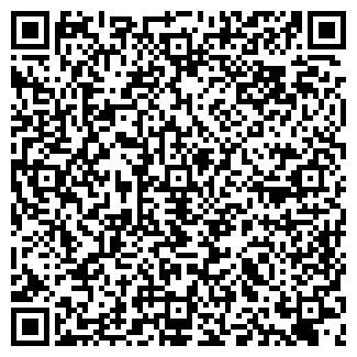 QR-код с контактной информацией организации ДЖАСТИНА