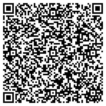 QR-код с контактной информацией организации АПК
