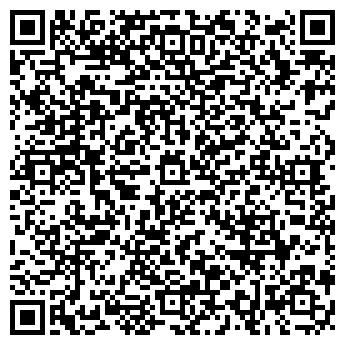 QR-код с контактной информацией организации ГОСТИНИЦА ХОЙНИКИ